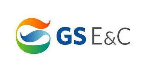 GS E&C chủ đầu tư dự án xi thủ thiêm
