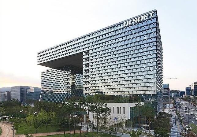 trung tâm NCSoft - hàn quốc