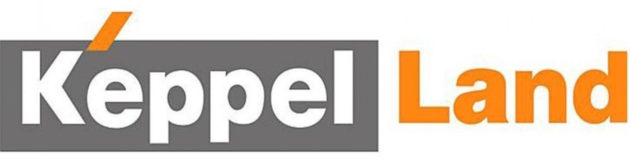 Logo của chủ đầu tư