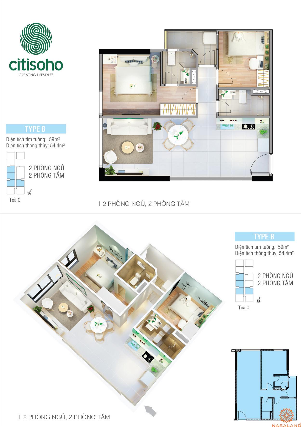 Thiết kế điển hình của căn hộ trong dự án CitiSoho