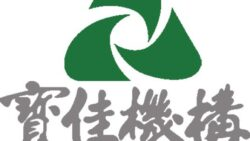 Logo chủ đầu tư Pau Jar Group